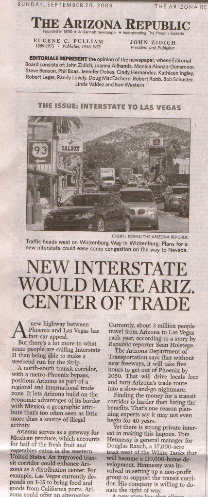 az trade center